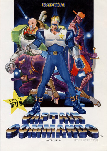 0_1490786380061_captain-commando-flyer.jpg
