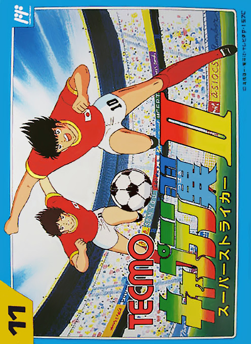0_1502852769710_Captain Tsubasa Vol. II - Super Striker (Japan) [T-En by hayabusa].jpg
