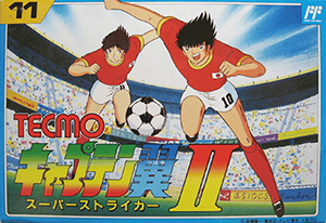 0_1502853134824_Captain_Tsubasa_Vol.II-_Super_Striker_Coverart.png