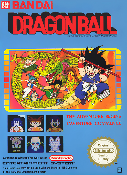 0_1504093552951_Dragon Ball - Le Secret du Dragon (France) (Rev A).jpg