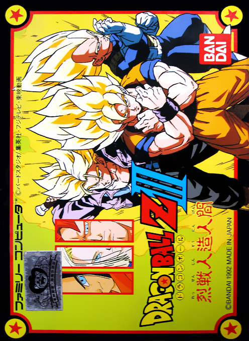 0_1504093784829_Dragon Ball Z III - Ressen Jinzou Ningen (Japan) [T-En by Twilight Translations v1.0].jpg