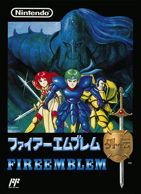 0_1504093881907_Fire Emblem Gaiden (Japan) [T-En by J2e v0.97].jpg