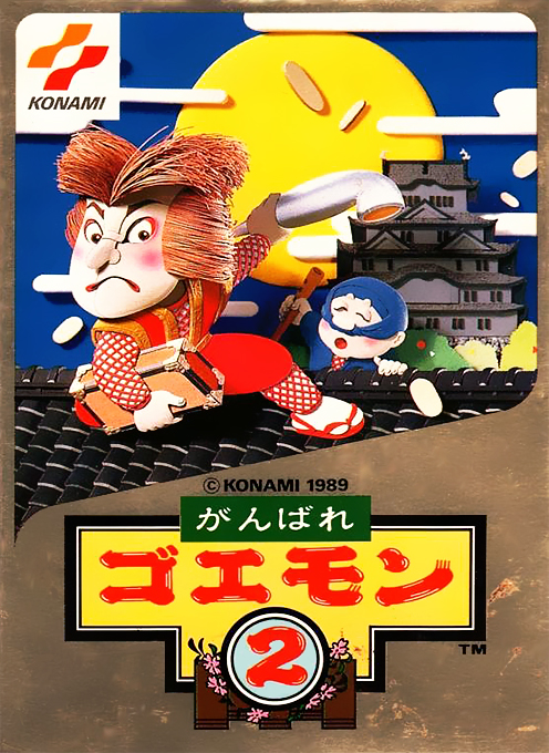 0_1504093914873_Ganbare Goemon 2 (Japan) [T-En by Stardust Crusaders v1.02].jpg