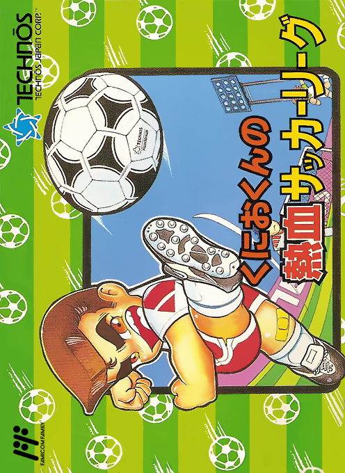 0_1504094578156_Kunio-kun no Nekketsu Soccer League (Japan) [T-En by PentarouZero v1.2].jpg