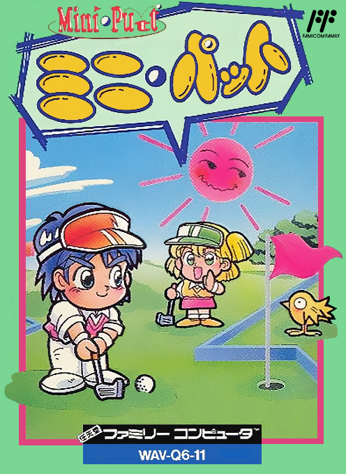 0_1504094805136_Mini Putt (Japan) [T-En by No Talent Translations v1.0].jpg