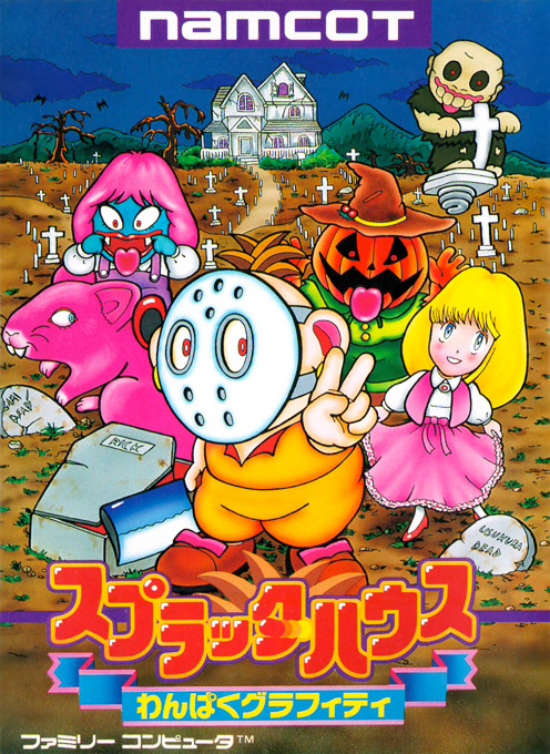 0_1504095487999_Splatter House - Wanpaku Graffiti (Japan) [T-En by Spinner 8 v2.0].jpg