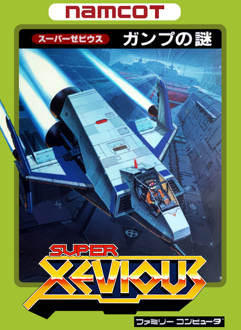 0_1504095547273_Super Xevious - Gump no Nazo (Japan).jpg