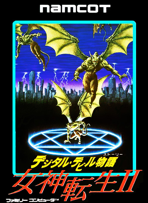 0_1504558887986_Digital Devil Story - Megami Tensei II (Japan) (Rev A).jpg