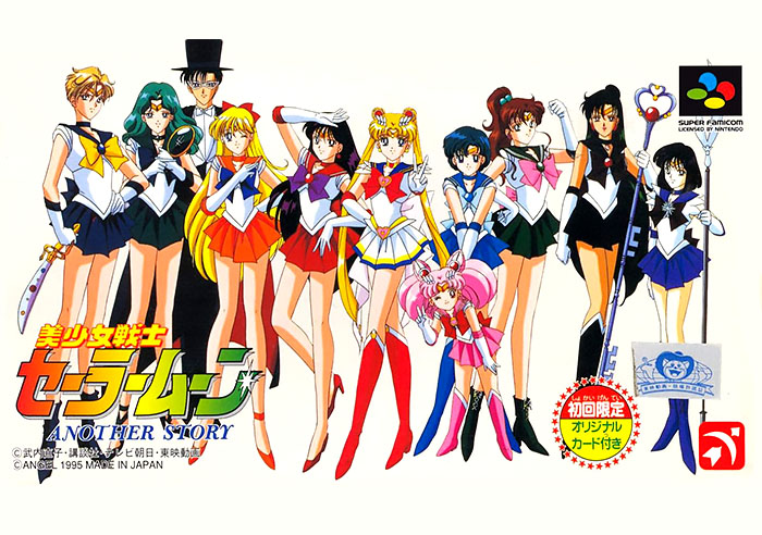 0_1506854093860_Bishoujo Senshi Sailor Moon - Another Story (Japan) [T-En by FuSoYa v1.00] [Ad by Mziab v1.0].jpg