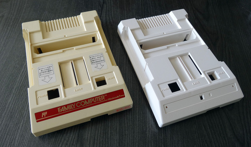 0_1535970916664_famicom comparrison.jpg